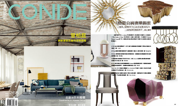 An article from China featuring the pieces featured in Fifty Shades of Grey, like the Guilt Mirror and Burlesque Console.