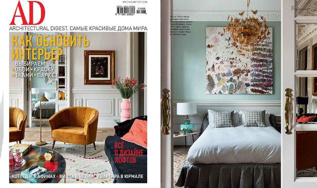 Best Magazine Publications with KOKET