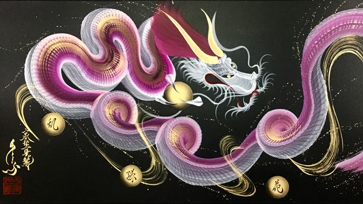 One-Stroke Dragon - Keisuke Teshima - Hitofude Ryu Dragon - ippitsuryu - traditional japanese art - japanese artists