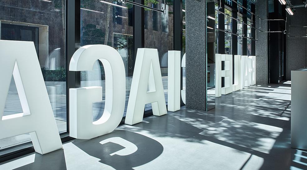 Balenciaga Miami Design District Store