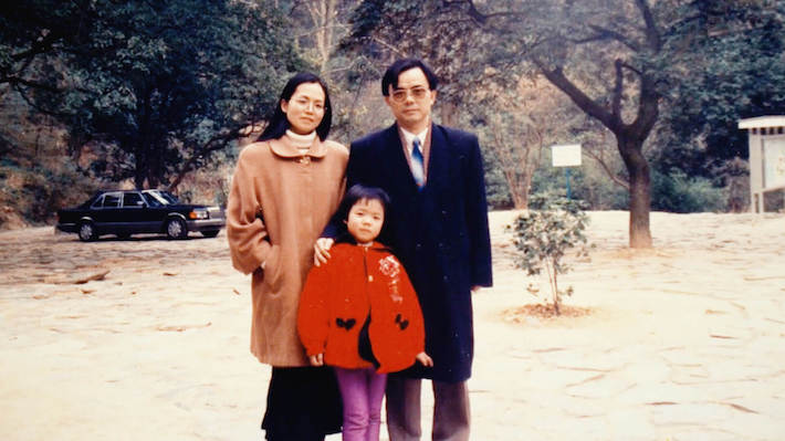 Anastasia Lin and her parents