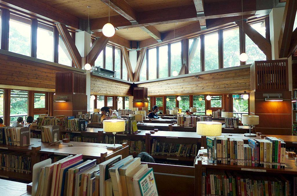 Beitou Public Library taiwan