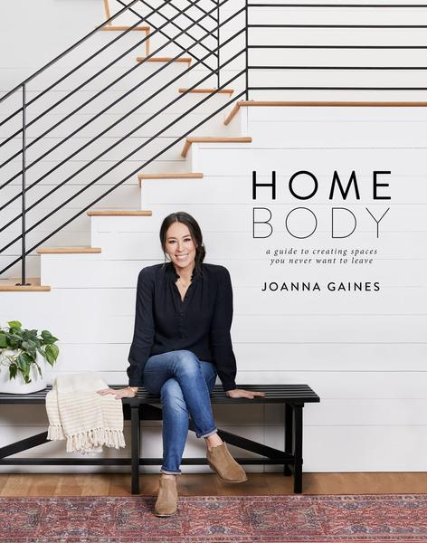 Homebody by Joanna Gaines best Interior design Books