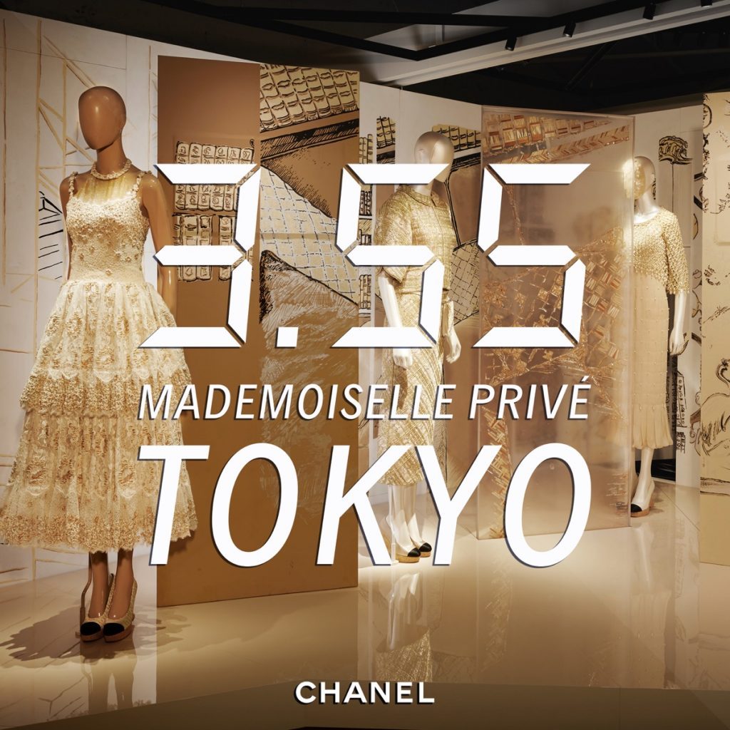 best fashion podcasts chanel-metiers-3.55-podcast tokyo mademoise prive