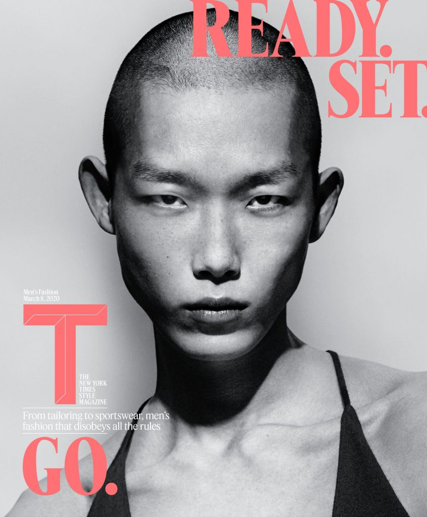 t magazine cover new york times