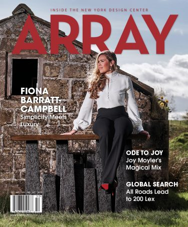 array magazine new york design center