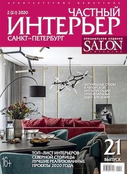 salon interior magazine russia top best interior design magazines